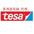 tesa50535汽车保护膜 徳莎50535抗紫外线车身保护膜胶带
