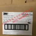 3M1181导电铜箔胶带 双面导电3m1181铜箔胶带