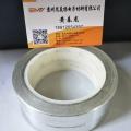 特约经销商3m1170铝箔胶带 正品3m1170电磁屏蔽胶带