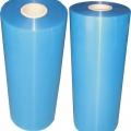 蓝色固定胶带 蓝色PET胶带 压皱 抗皱/免烫 吸湿排汗 服装