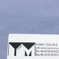 棉涤平纹染色布
