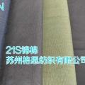 21S双股锦棉染色布