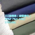 21S涤锦棉碳素磨毛