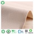 6安帆布有机棉帆布5043平纹布窗帘手袋布GOTS认证有机棉胚布工厂