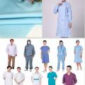 混纺交织斜纹弹力 0g/㎡ 衬衫 裤料 风衣/夹克 箱包 西装 工作服/制服