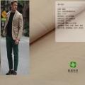 厂家直销梭织全棉斜纹布GOTS认证有机棉13070斜纹棉布斜纹棉